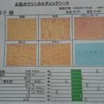 DSC_0323_2.JPG