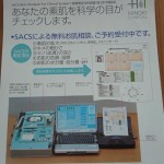 DSC_0324_2.JPG